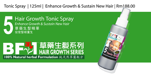 Tonic-Spray-125ml
