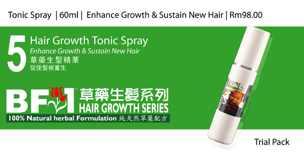 Tonic-Spray-60ml