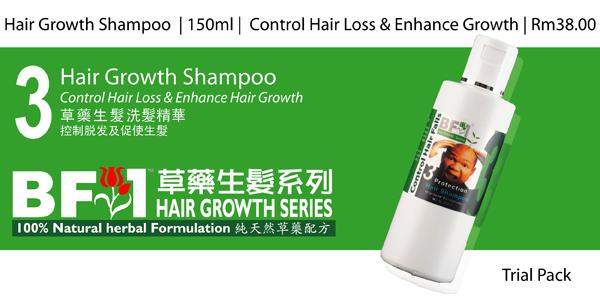 hg-shampoo-150