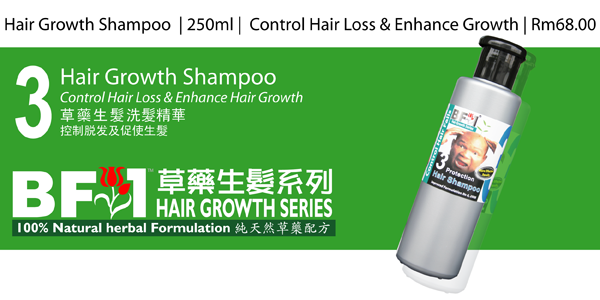 hg-shampoo-250